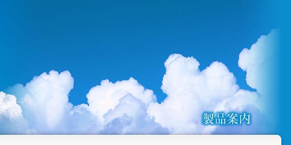 奈良 『株式会社 中川・パックシステム』 梱包資材 段ボール ダンボール 包装 パッケージ