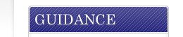GUIDANCE 奈良 『株式会社 中川・パックシステム』 梱包資材 段ボール ダンボール 包装 パッケージ